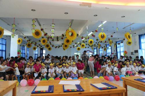 简介:   一,规模     北京市平谷区德翰双语幼儿园地处素有空气大